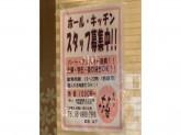 なな菜(ナナナ)