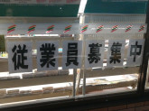 セブン-イレブン 塩釜南錦町店