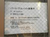 呑舟之魚(どんしゅうのうお)