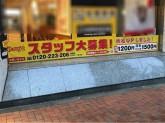 デニーズ 東銀座店