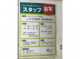 asnas exp-b(アズナスエクスプレス・ビー) 園田2号店