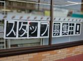 セブン-イレブン 葛飾東堀切1丁目店
