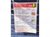 (株)正木牧場 神戸工場