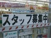 セブン-イレブン 京都大学宇治おうばくプラザ店