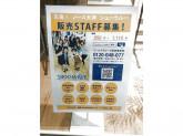 SHOO・LA・RUE(シューラルー)ノース天神店
