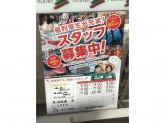 セブン-イレブン 夷川柳馬場店