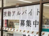 セブン-イレブン 羽村街道店
