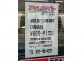 ファミリーマート 箕面船場店