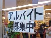 ドンドンダウンオンウェンズデイ太田店