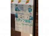 セブン-イレブン 板橋西台中央通り店