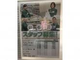 セブン-イレブン 篠山大沢店