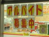 デイリーヤマザキ 伏見横大路店