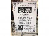 OZZONESTE(オッズオネスト) 名古屋店
