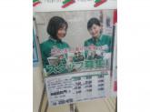 セブン-イレブン 新宿若松町店