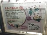 セブン-イレブン 名古屋鹿山2丁目店