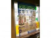ラビット21 松井店