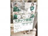 セブン-イレブン 目黒平和通り店