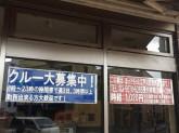 ほっともっと 江戸川区役所前店