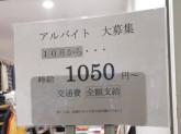 ユニクロ なんばCITY店