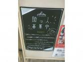 Collabo House(コラボハウス) 宇治東店
