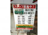 セブン-イレブン 川崎塩浜店