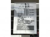 セブン-イレブン 大阪南津守1丁目店