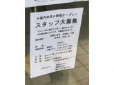 リサイクルブティックABC 武蔵小金井店