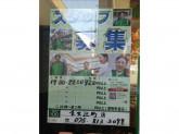 ローソンストア100 壬生辻町店