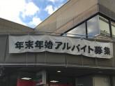 福岡西郵便局