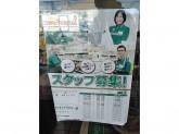セブン-イレブン 戸田笹目中学校前店