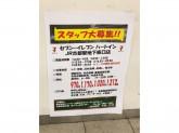 セブン-イレブン ハートイン JR京都駅地下東口店