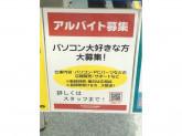 ツクモ 新橋店