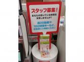 関西スーパー 住之江店