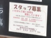 itAPAn.Jr(イタパンジュニア) 西船橋南口店