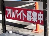 ESSO(エッソ)株式会社新東 北岡崎SS