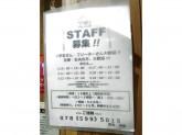 ビストロアルバータ 神戸三ノ宮
