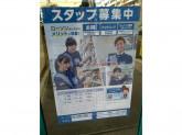 ローソン 神戸国際会館前店