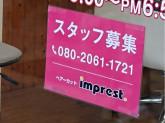 インプレスト 池袋店