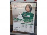セブン-イレブン 三郷早稲田4丁目店