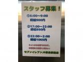 セブン-イレブン JR奈良駅前店