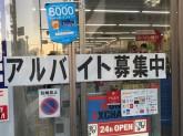 ローソン 近鉄奈良駅前店
