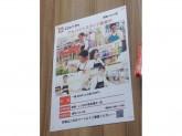 Can Do(キャンドゥ) 浦和パルコ店