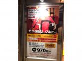 マクドナルド 藤井寺駅前店