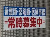 かわもと医院