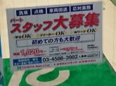 トヨタレンタカー 志村坂上店