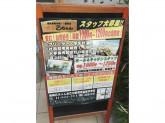 焼肉乙ちゃん 本店