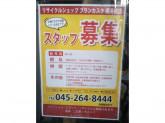リサイクルショップブランカスタ 横浜橋店