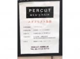 MEN'S HAIR PERCUT(メンズヘア パーカット) 大阪堀江店