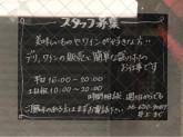 A Côté du Comptoir(コテ ド コントワール)