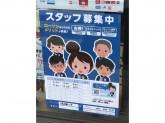 ローソン 広島祇園一丁目店